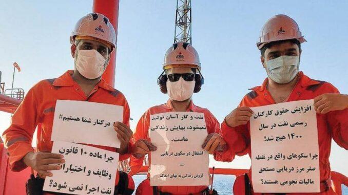 Iranian oil workers' strike